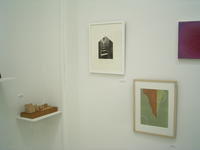 ギャラリー檜の展覧会最終日 - 石のコトバ