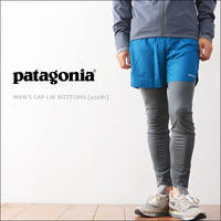 patagonia [パタゴニア正規代理店] MEN'S CAP LW BOTTOMS [45681] メンズ・キャプリーン・ライトウェイト・ボトム MEN'S - refalt   ...   kamp temps
