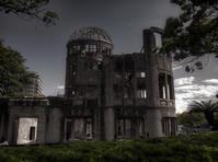 No More HIROSHIMA - More than now