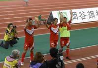 名古屋グランパス 7×4 愛媛FC - Take it easy !