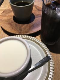 冷えとり健康法〜口角炎☆お酒のデザート🎵 - SUPICA'S  BLOG