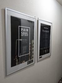 Pair Soulミニコンサートポスターもらいました! - GreyDay ファン! (Good Rhythm Unlimited)