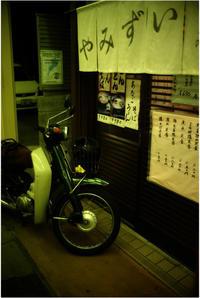 1851 夜の宿場町(2011年12月24日ズミルックス35㎜F1.4はなぜか草津に居た)2 - レンズ千夜一夜