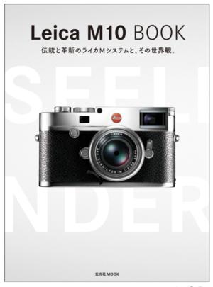 Leica M10 BOOK - MaterialistiC*