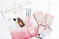 モラタメ「VIVCO EXスキンケアシリーズ トライアルセット」 - Takacoco Kitchen