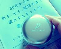 日本酒と乳酸菌とろり、プモアクリーム - ピースケさんのお留守ばん