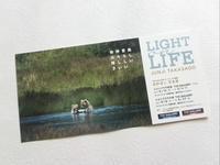 自然写真家 高砂淳二さんの写真展「LAGHT on LIFE」が始まります! - Via~オリジナル革バッグ&雑貨~   目に飛び込んだ瞬間【輝き出す瞳】    手にした瞬間【伝わる心地良さ∴思わずみんなに自慢したくなるトキメキの Via のBagたち。