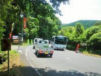 山田山~子田形(やまだやま~こだかた)Ⅱ - さつませんだいバスみち散歩