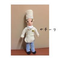 バイト先の新作編みぐるみ - Maronyのアトリエ