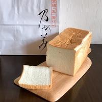 乃が美の 高級『生』パン☆ - パンのちケーキ時々わんこ