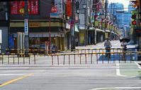 西武新宿線・新井薬師の町 - あの町 この道