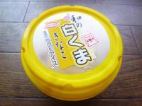 和の白くま きなこ@丸永製菓 - 池袋うまうま日記。