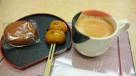 浅草5656編み会♪次回は8月30日です - 空色テーブル  編み物レッスン&編み物カフェ