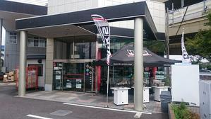 8月6日は86の日!HKS 86/BRZフェアの日!HKS-TF - 関東唯一のHKS直営店 HKS Technical Factoryです。TEL:048-421-0508