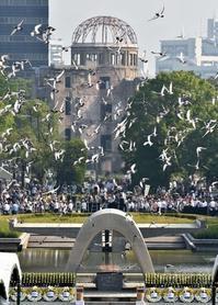 広島 原爆の日 - LILOANでお局三昧!