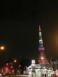 夜の都心散歩/GMC@虎ノ門 - まほろば日記