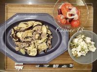 茄子とひき肉のスイチリマヨ炒め - cuisine18 晴れのち晴れ