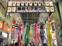 仙台の一日目 - 吉祥寺マジシャン『Mr.T』