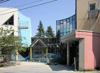 花山の病院 - 建築図鑑 II