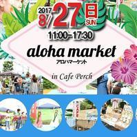 aloha market 出店します - aloha healing Makanoe
