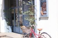 香川の雑貨屋「watagumo舎」と「まちのシューレ963」 - キラキラのある日々