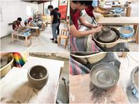 本日の陶芸教室 Vol.730 - 陶工房スタジオ ル・ポット