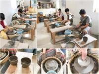 本日の陶芸教室 Vol.732 - 陶工房スタジオ ル・ポット