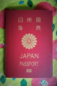 2017夏旅台湾一人旅☆航空券を買うときに気をつけること☆ - 美和の旅のデザイン・三十路女の個人旅行