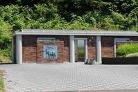尻屋岬付近のトイレ   (下北) - 旅めぐり&花めぐり