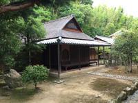 京都 お茶会 - wa-salon