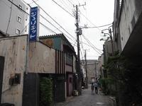 静岡@三島(5)#街を歩いていて目に留まるもの - Oh! Photo