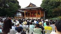 第16回阿佐ヶ谷バリ舞踊祭終演! - 戦場の旗手