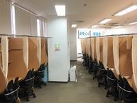 清掃完了 - 有料自習室  スタディーズ 枚方市駅前