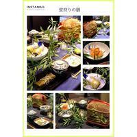 京王プラザホテル  テーブルコーディネート編 - カエルのバヴァルダージュな時間