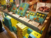 【東京駅情報】新宿 NEWoManでしか買えなかったバターバトラーが期間限定で登場 - 池袋うまうま日記。
