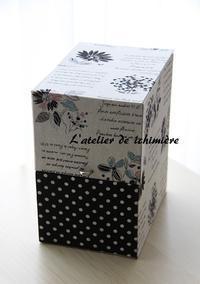 新作☆深型2段スタイルのBOX - ichimiereカルトナージュと手づくりの時間