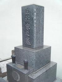2005/6/18大江戸怪異くりきんとん(補記あり) - 揺りかごから酒場まで☆少額微動隊