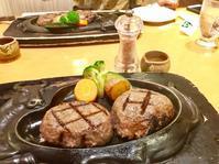 さわやかのハンバーグをより美味しく食べる方法 - アロマテラピーで気分転換→前向きに!がんばるママのためのサロンAnnonのブログ@茅ヶ崎
