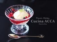 桃の季節のデザート、ピーチ・メルバとフォンテーヌブロー - Cucina ACCA