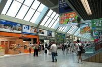 愛媛県 松山市 松山空港、鰻 つしま   1日目 - KuriSalo 天然酵母ちいさなパン教室と日々の暮らしの事
