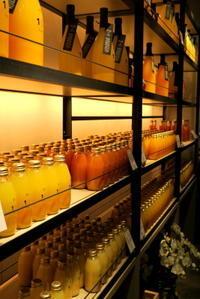 愛媛県 松山市 10FACTORY 松山本店  1日目 - KuriSalo 天然酵母ちいさなパン教室と日々の暮らしの事