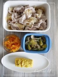 豚しゃぶの甘酢大根和え - cuisine18 晴れのち晴れ