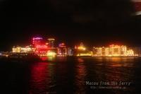 Macau from the ferry - ★ひかるっち★の Happy spice ブログ