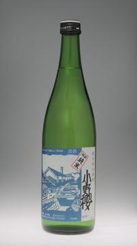 小野櫻 特別純米[山内酒造場] - 一路一会のぶらり、地酒日記
