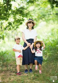 2017/8/6 夏の想い出2017 初日 - 「三澤家は今・・・」