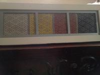 四色の菱刺し[うろこ紋] - 手編みバッグと南部菱刺し『グルグルと菱』