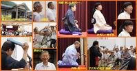 たつの市香島コミュニティセンター「人権講演会」 - ちかごろの丹馬