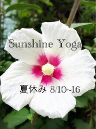 <8/10~8/16まで夏休み> - Sunshine Places☆葛飾  ヨーガ、マレーシア式ボディトリートメントやミュージック・ケアなどの日々