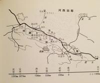 *漢詩で読む中国文化と中国語 Vol.24〜 - salon de thé okashinaohana 可笑的花