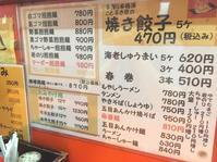 新潟市「山小屋」焼き鳥ウマし☆ - ビバ自営業2